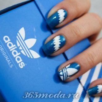 4383490_adidas2
