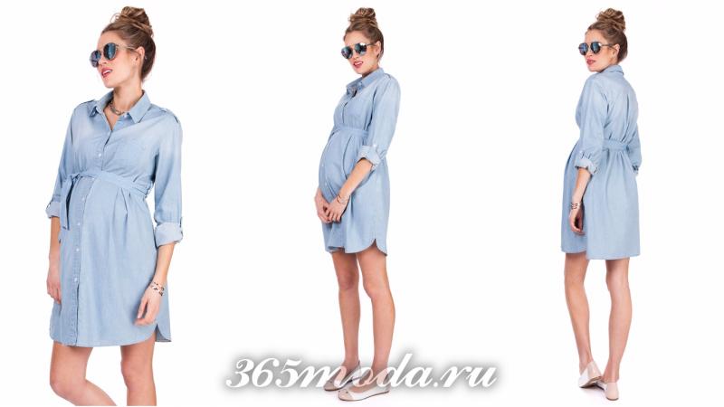 Вечернее платье-рубашка для беременной 2018