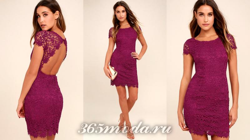 Кружевное короткое вечернее платье