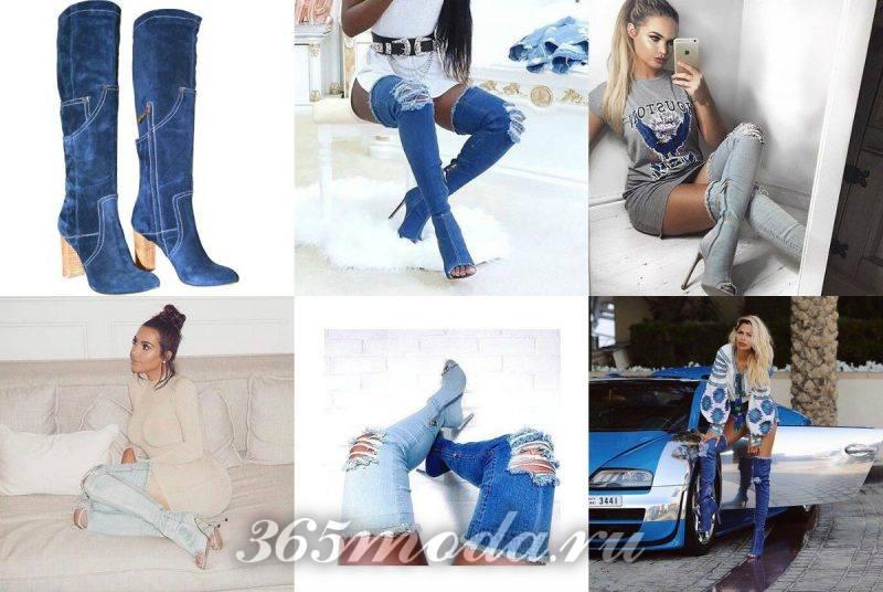джинсовые ботфорты