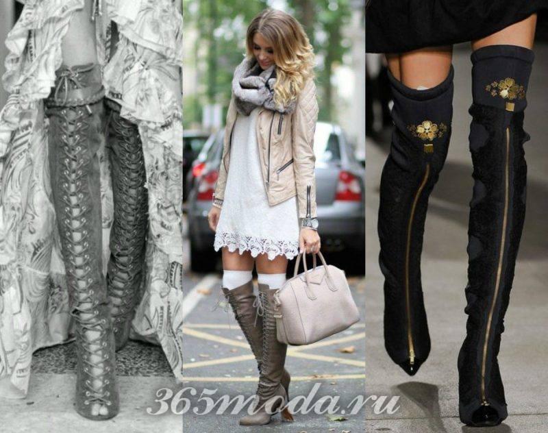модные ботфорты с завязками