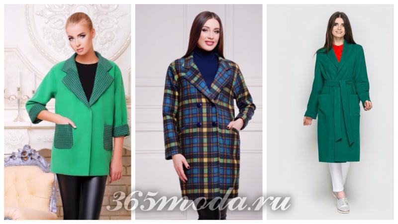 модное пальто принт 2018