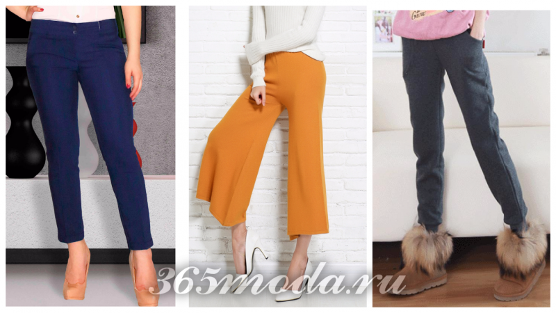 модные брюки 2018