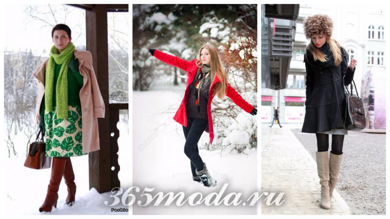 модные цвета зимы 2018