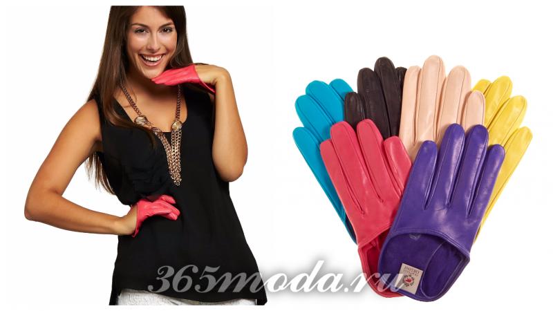 модные яркие перчатки 2019 2019