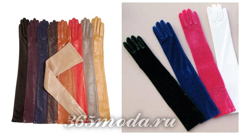 яркие длинные перчатки 2019 2019