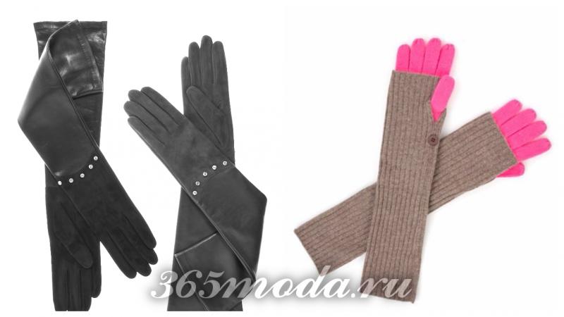 модные длинные перчатки 2017 2018