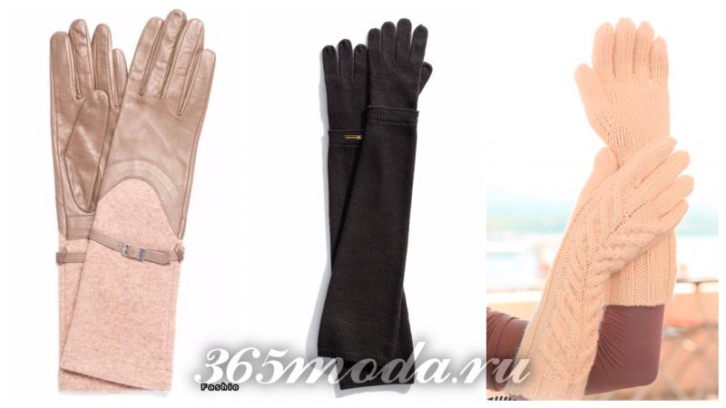 модные длинные перчатки сезона 2017 2018