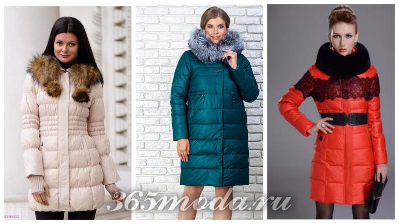модные фасоны пуховиков зимы 2018-2019