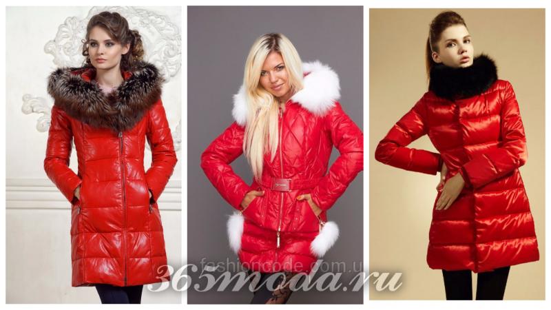 модные зимние пуховики 2018 2019