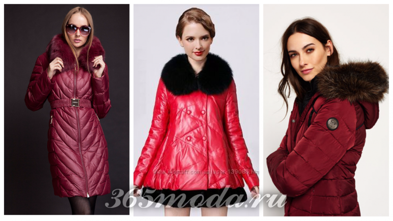 зимние модные женские фасоны пуховиков 2018-2019