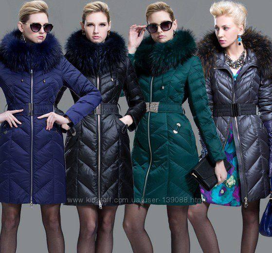 модные цвета пуховиков зима