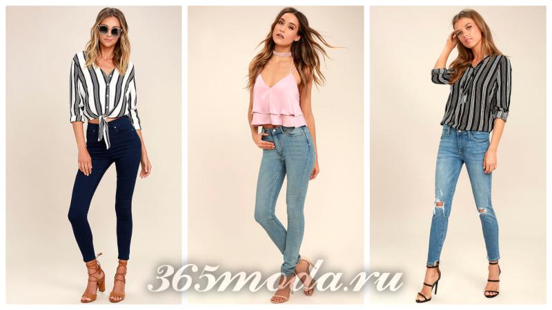 модные джинсы сезона 2018-2019: темно-синие, голубые, синие