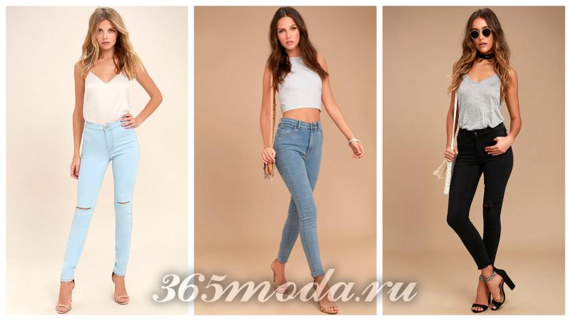 модные джинсы сезона 2018-2019: бирюзовые с рваным коленом, синие, черные