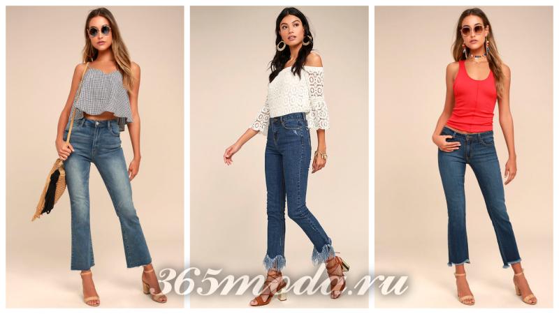 модные джинсы клеш с бахрамой 2018-2019