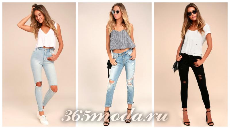 модные рваные джинсы на коленях 2018-2019