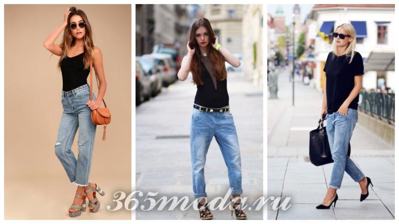 модные бойфренды джинсы 2018-2019