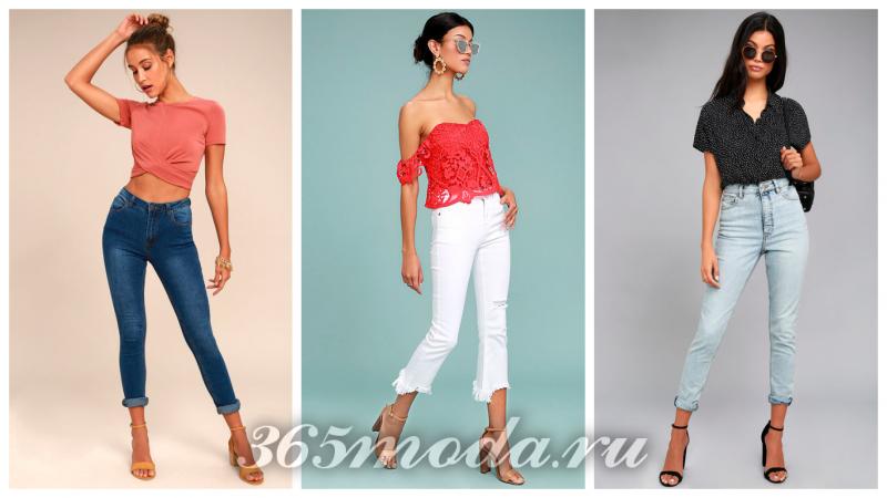 женские модные укороченные джинсы 2018-2019: синие, белые, голубые