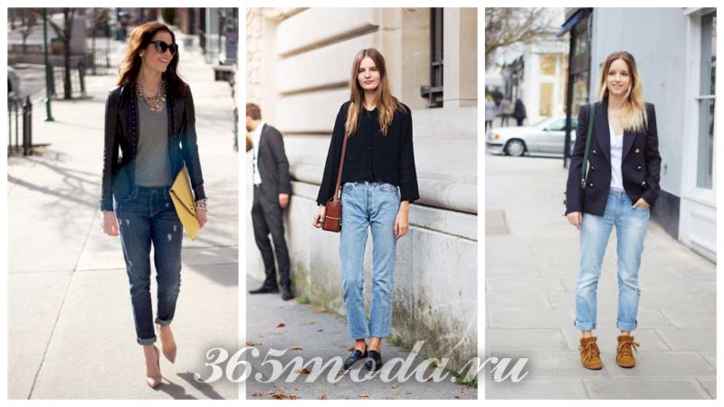 модные джинсы 2018-2019 бойфренды синие