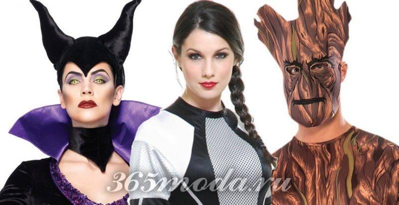 интересные костюмы на хеллоуин 2021