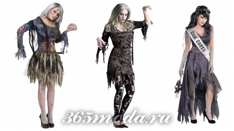 зомби домохозяйка костюм на хеллоуин 2019