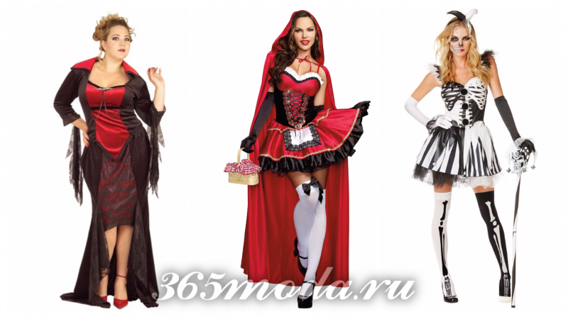 сказочные костюмы на хеллоуин 2018