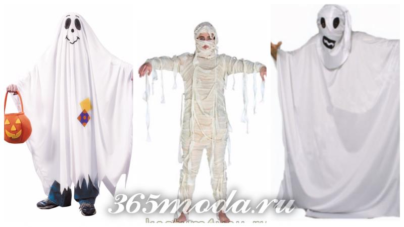 костюм на хеллоуин 2018 своими руками