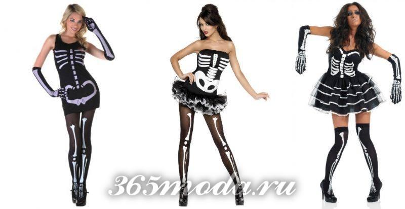 костюм на хеллоуин 2021 своими руками