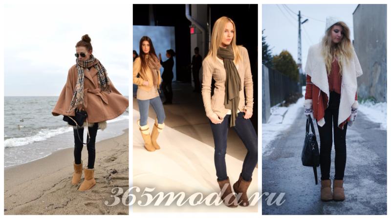 модные угги осень-зима 2019-2020: цветные