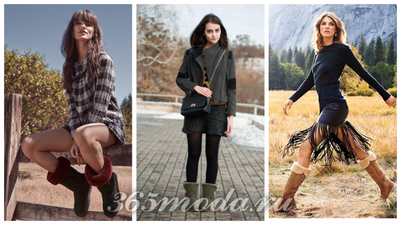 модные угги осень-зима 2019-2020: с чем носить
