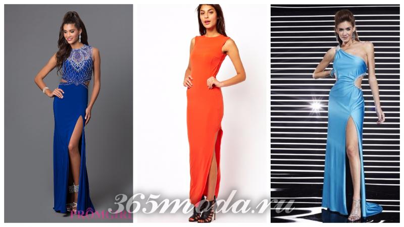 модные платья с разрезом 2018-2019: синее длинное платье, красно длинное платье, голубое длинное платье