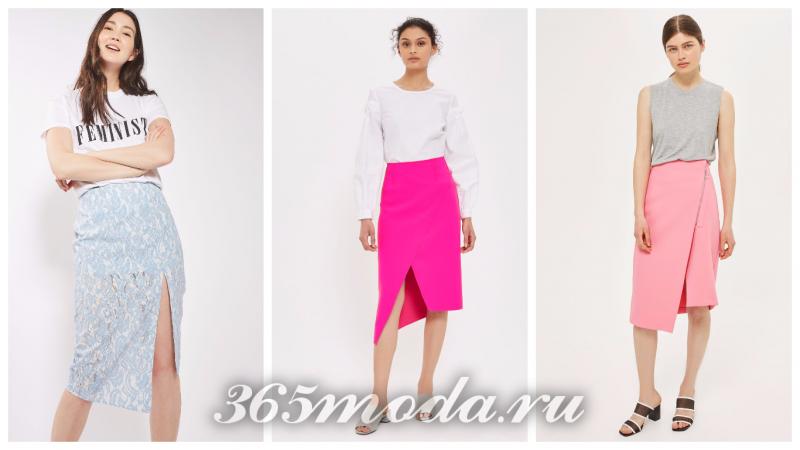 юбки с разрезом спереди на работу 2018-2019: небесно голубая, ярко розовая, кремовая