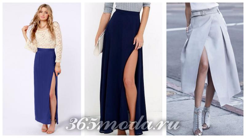 модные юбки с разрезом для вечеринки 2018-2019: синяя, темно-синяя, серая