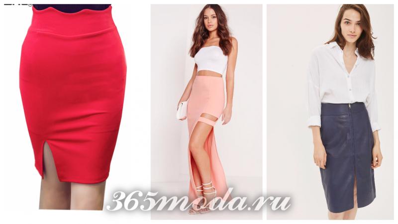 стильные юбки с разрезом 2018-2019: красная, розовая, кожаная синяя