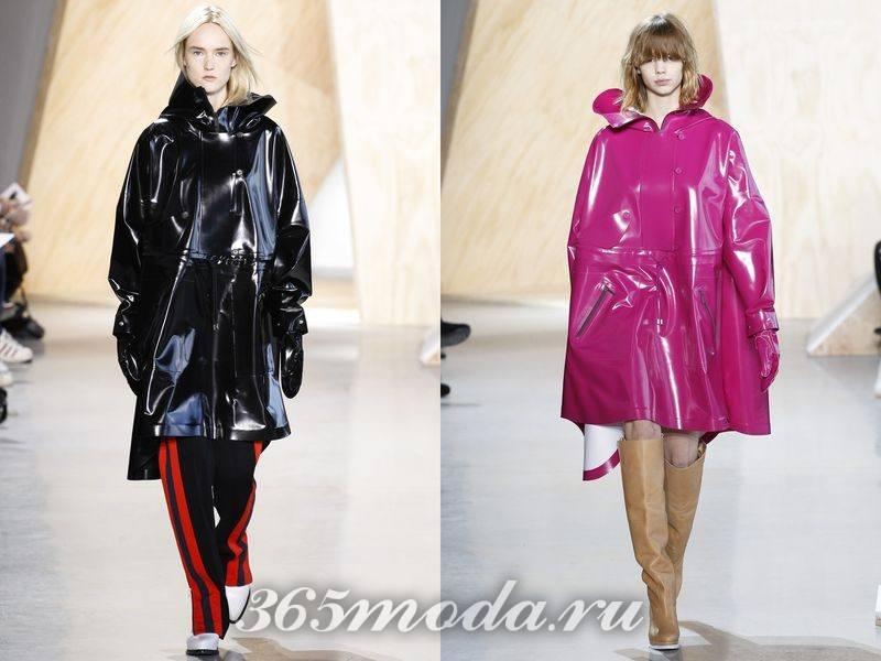 куртки из винила: черная и розовая