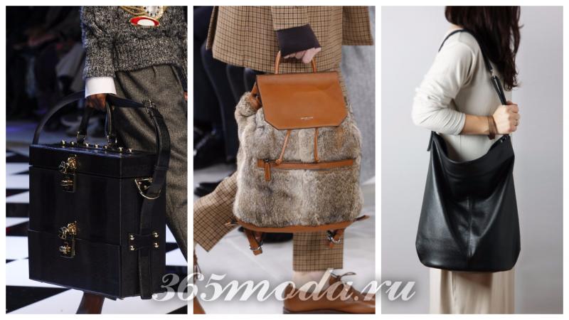 модные сумки-гиганты: чемодан, меховая, груша