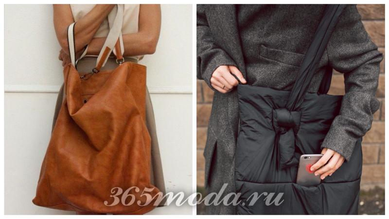 сумки гиганты в моде: коричневая, черная
