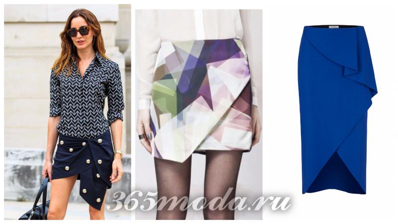 модная юбка 2018 с запахом: синяя и с принтом