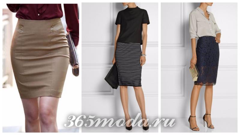 модная юбка-карандаш 2018: оливковая, в полоску, ажурная