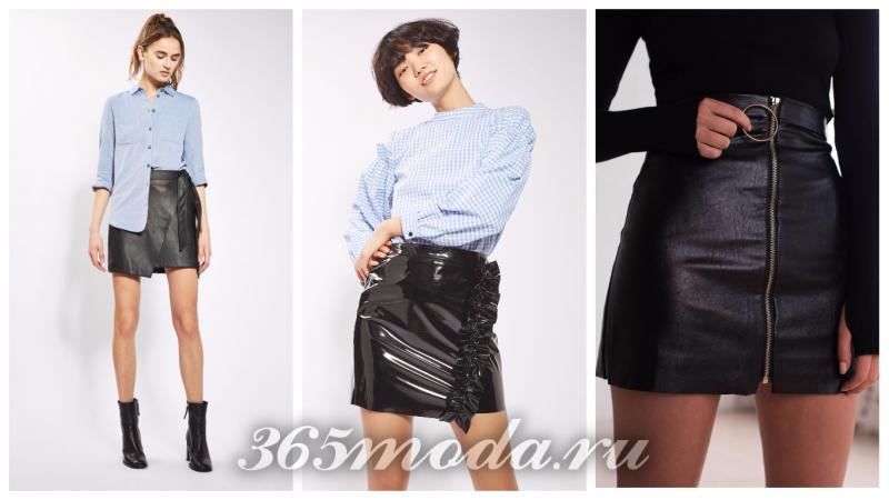 модные черные кожаные юбки 2018