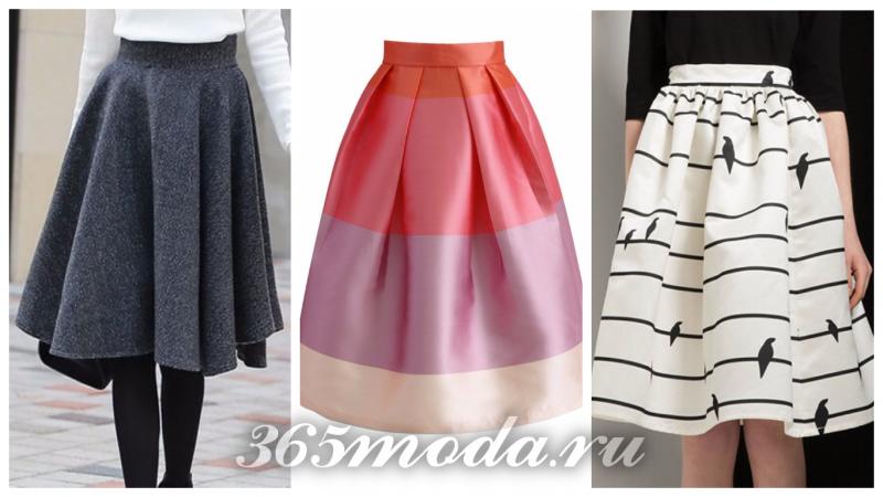 модные юбки сезона 2018: серая, разноцветная, с принтом