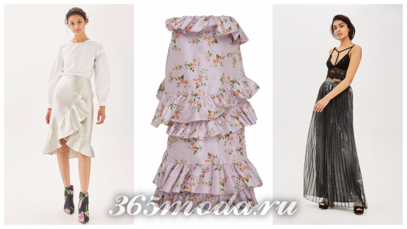 модные юбки сезона 2018: белая, с принтом, прозрачная
