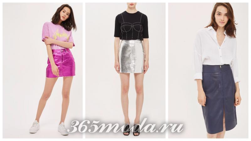 модные юбки 2018: фиолетовая, серебро, темно-синяя
