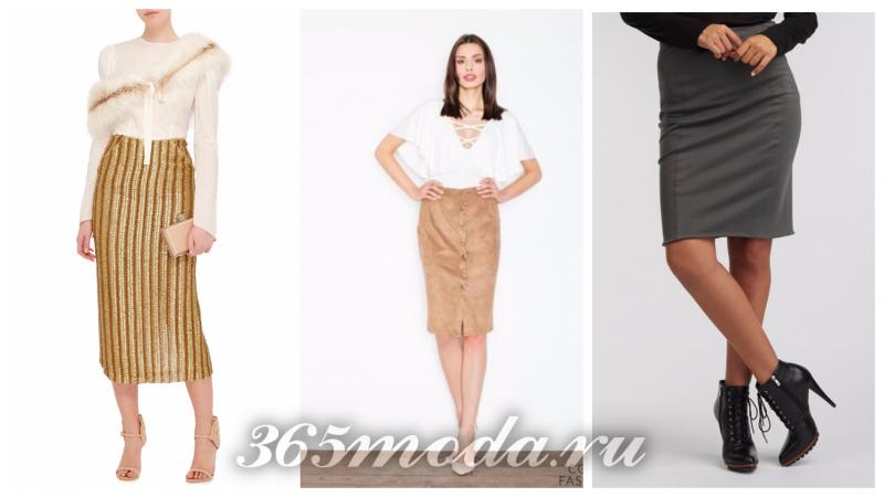 модные юбки карандаши 2018