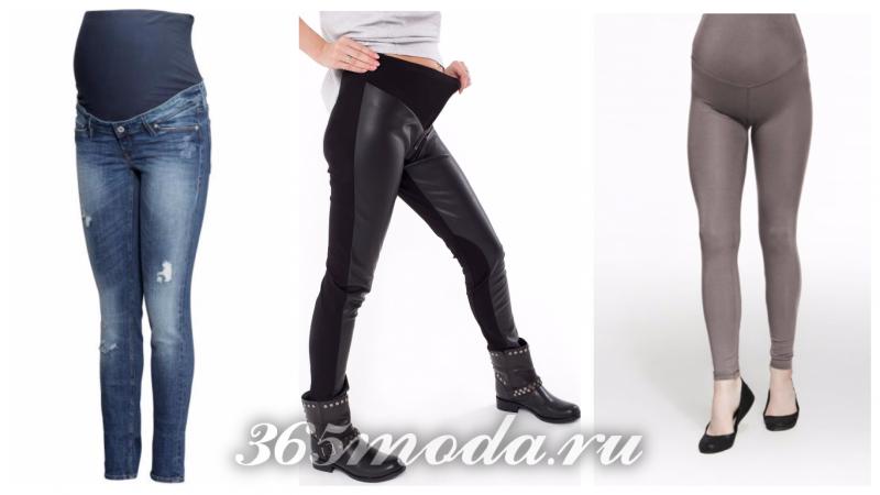 модные джинсы и брюки для беременных