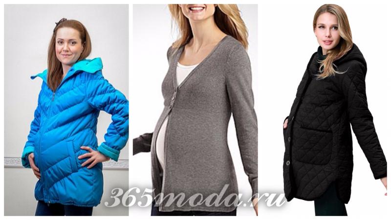 верхняя одежда для беременных