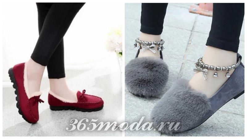 модная обувь для беременных