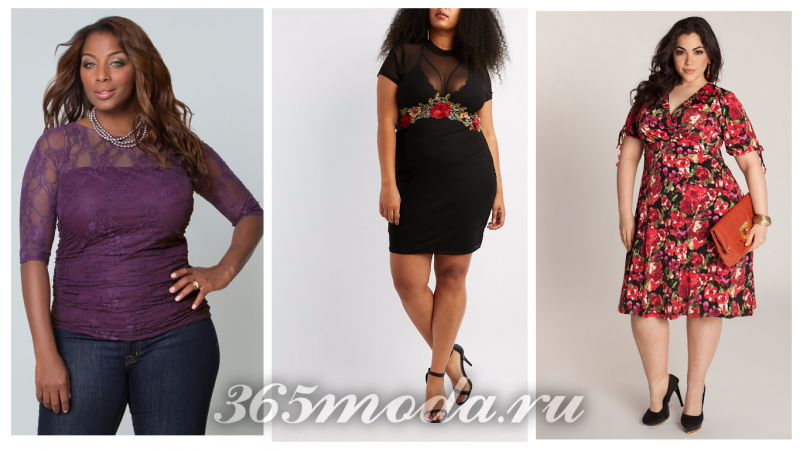 стильная одежда для полных: сиреневая блузка, черное платье, платье с принтом