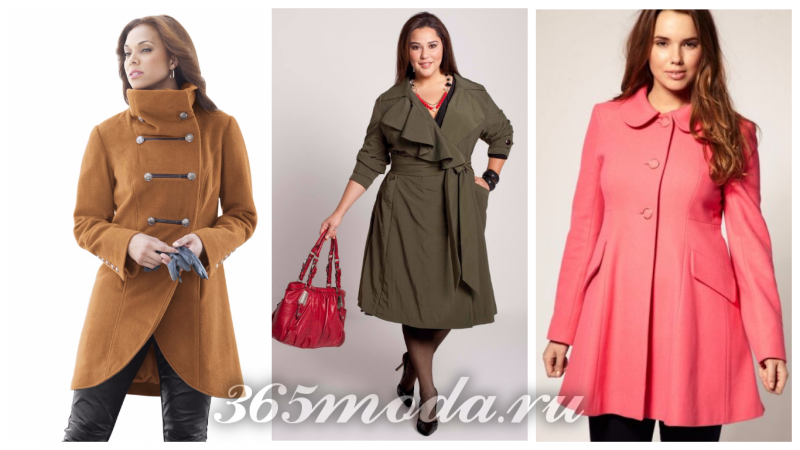 верхняя одежда для полных: бронзовое пальто, оливковое пальто, розовое пальто