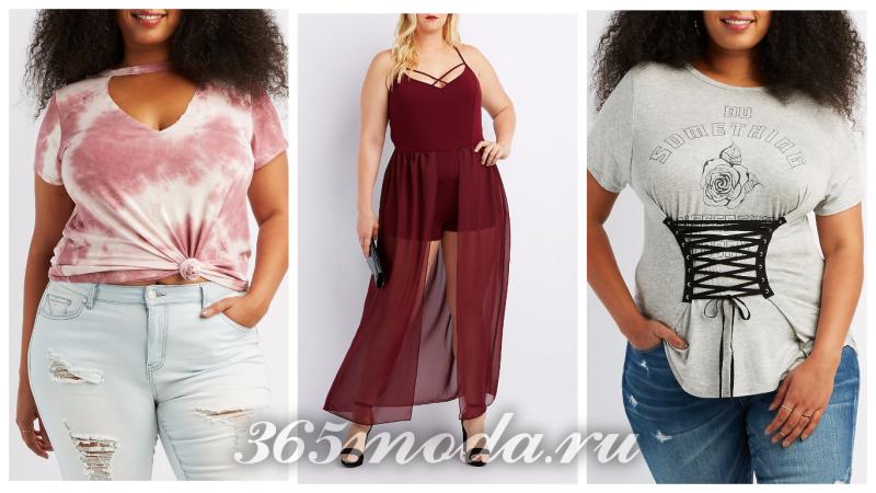 Одежда для полных: модные принты